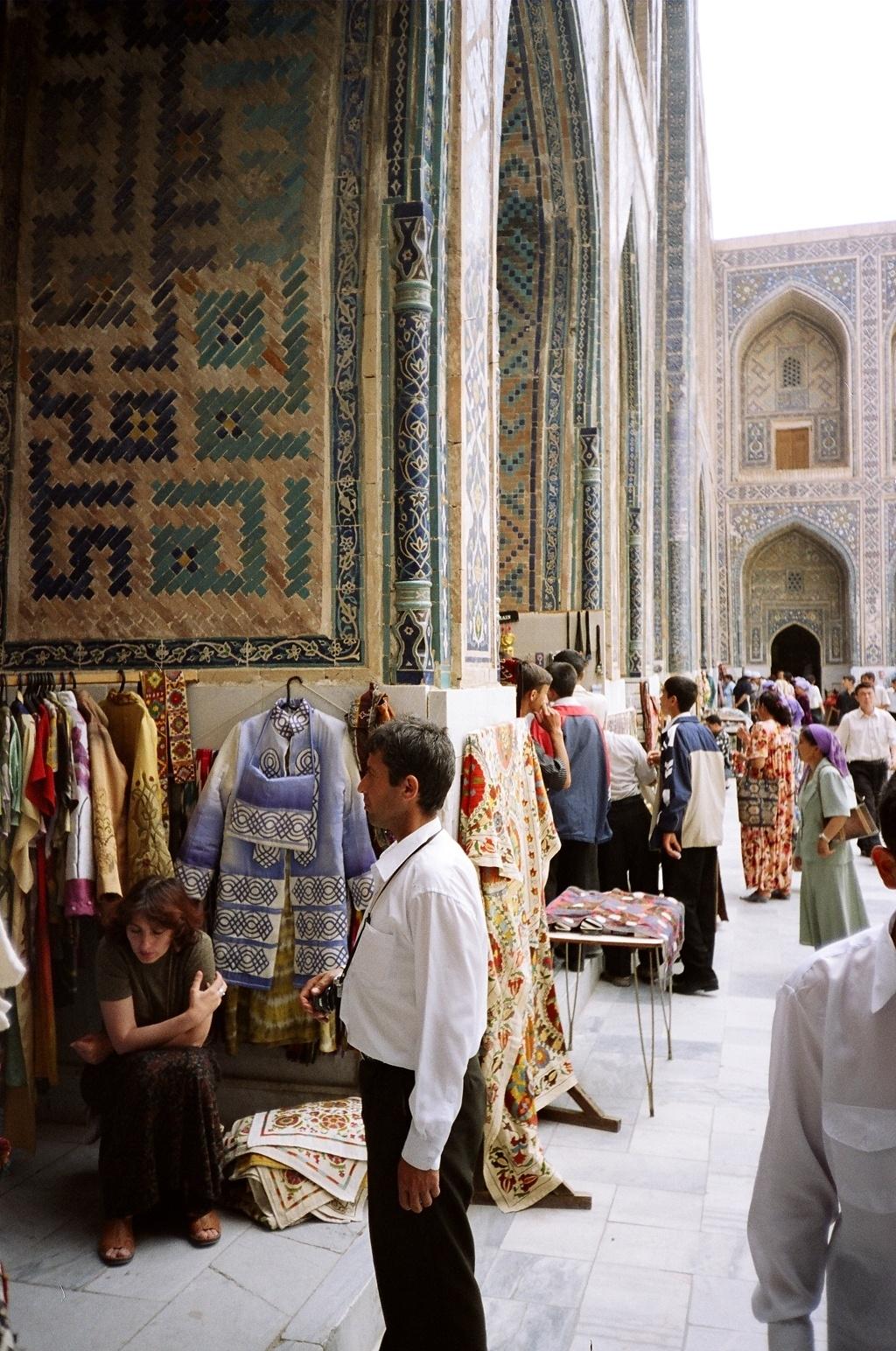 Registan Samarcande Ouzbékistan Photo du Jour