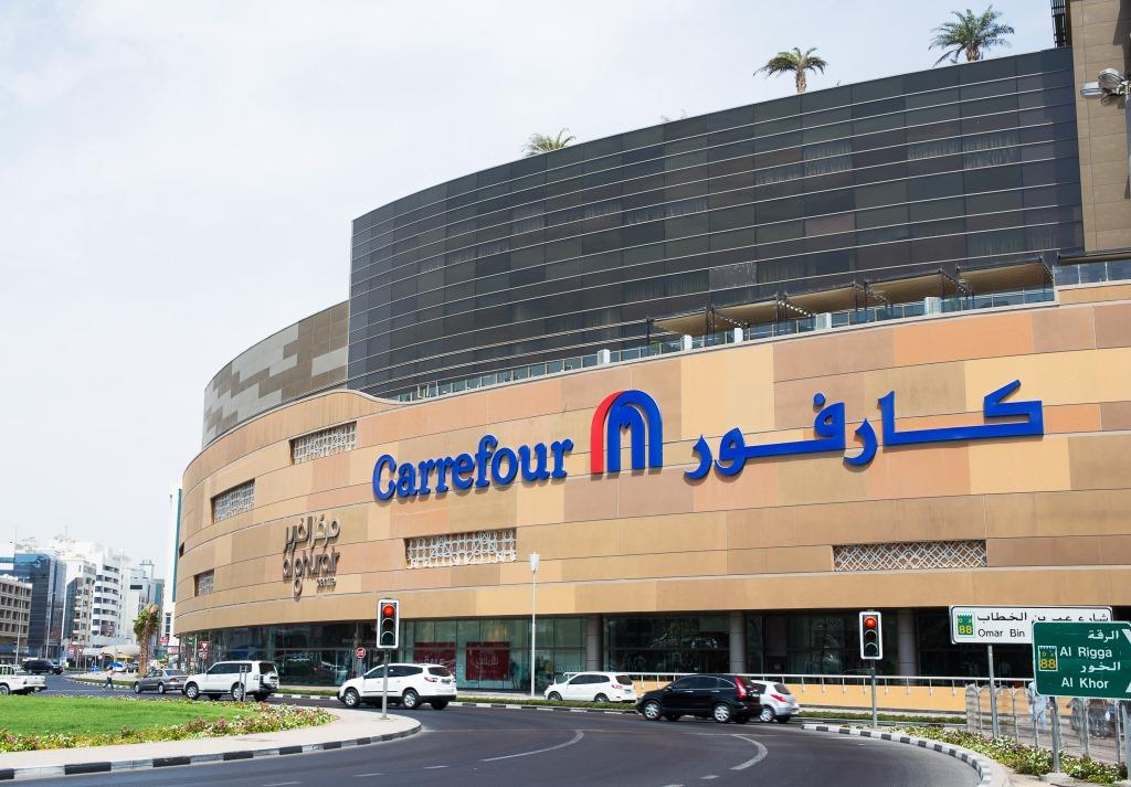 Carrefour Ouzbékistan supermarché hypermarché Ouverture