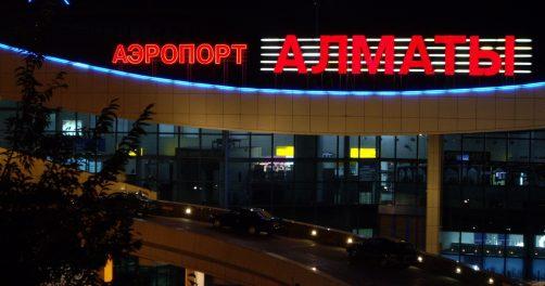 Almaty Aéroport ADP TAV Airports Agrandissement Accord