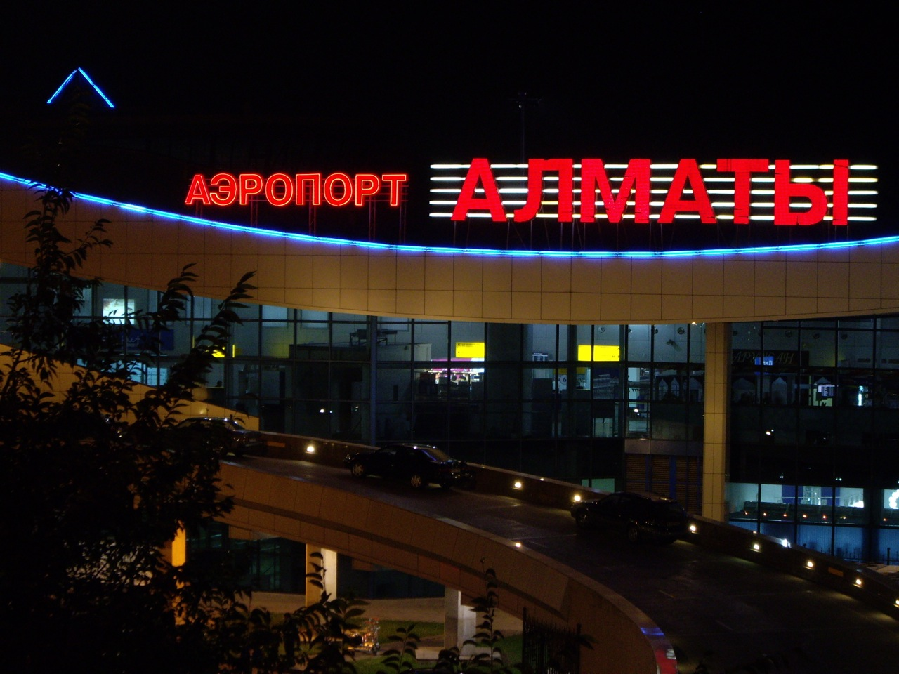 Almaty Aéroport ADP TAV Airports Agrandissement Accord