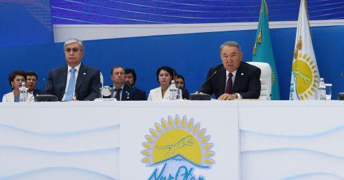 KassymTokaïev Nazarbaïev Réunion Parti Août