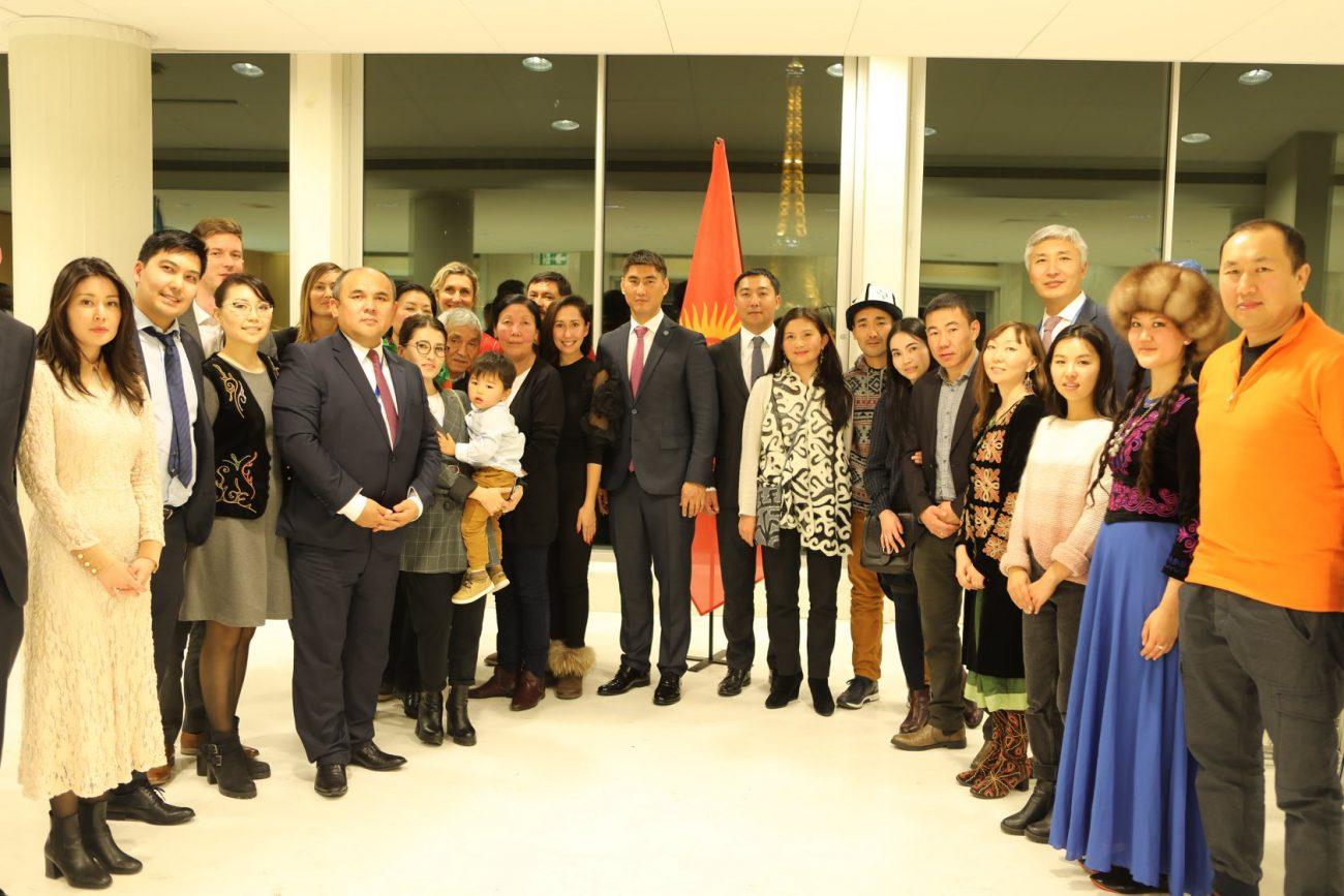 Ambassade Kirghizstan France annonce Paris