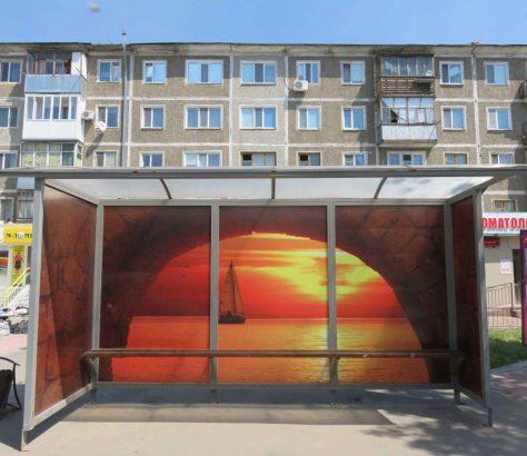 Kazakhstan Pavlodar Voyage
