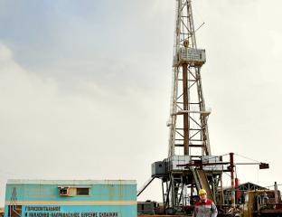 Gaz pétrole charbon production Ouzbékistan diminution