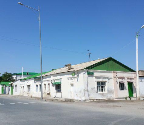 Türkmenabat Turkménistan