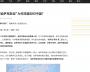 Kazakhstan Chine Article Sohu Diplomatie incident