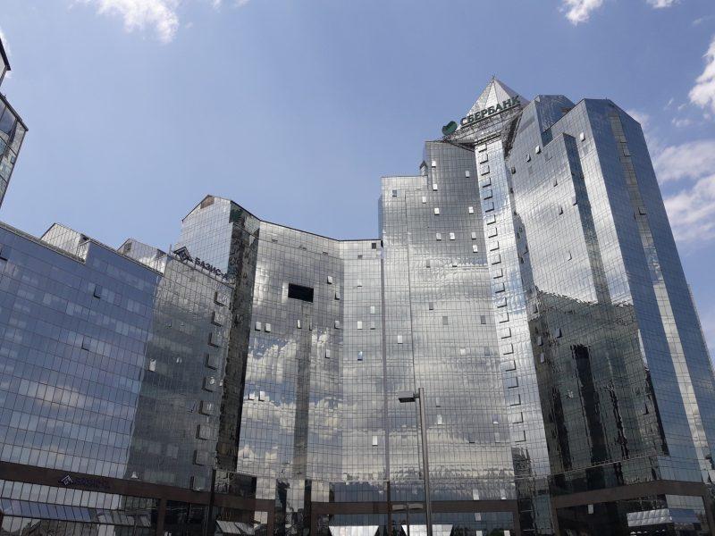 Centre Nurly Tau Sommet Montagnes Almaty