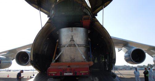 Ouzbékistan Nucléaire Réacteur Recherche Démantelé AIEA