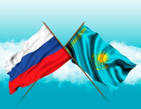 Kazakhstan Russie Drapeaux Commerce