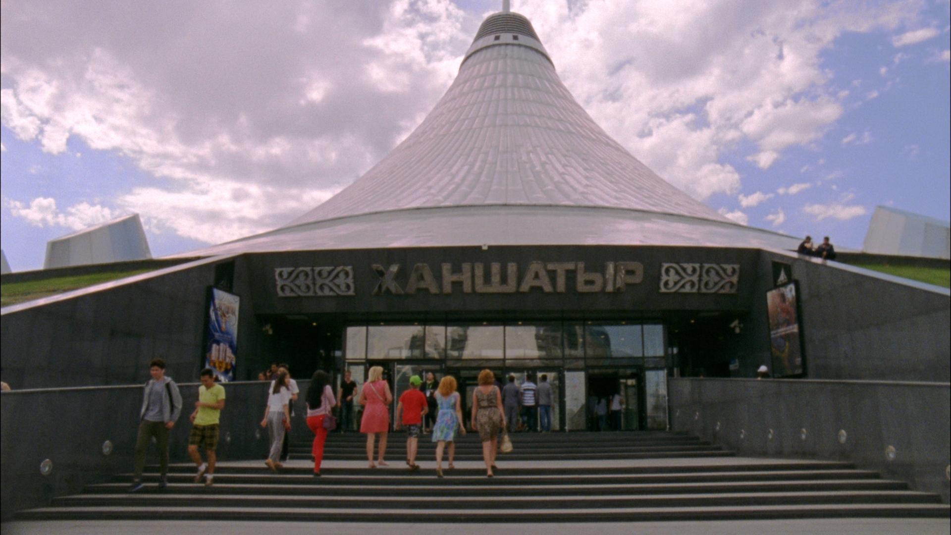 Kazakhstan Khanchatyr Khanshatyr Commerce Astana Nur-Sultan Film Cinema