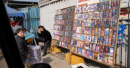 Bazar DVD Almaty Kazakhstan Années 2000 Photos Passé