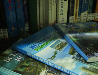 Manuels scolaires Ouzbékistan histoire