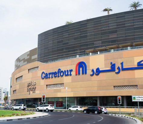 Carrefour Majid Al Futtaim Tachkent Ouzbékistan