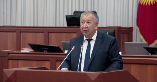 Kirghizstan Premier Ministre Nomination Koubatbek Boronov