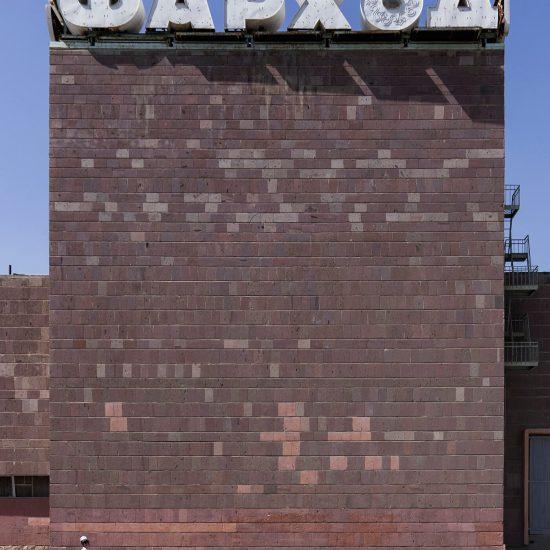 Navoï Ouzbékistan Palais de la Culture Architecture