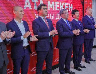 Kirghizstan Politique Ata Meken Nouveau Souffle Partis Politiques Elections législatives Campagne Electorale Alliance Partis politiques