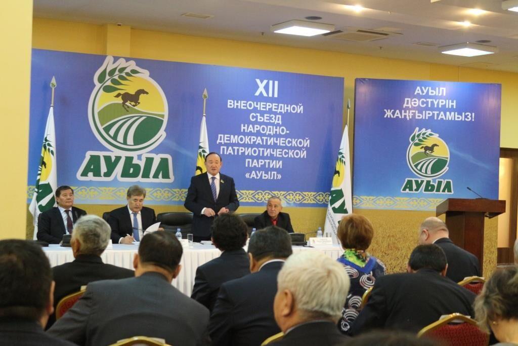 Kazakhstan Nur-Sultan Politique Tokaïev Parti Aouyl Congrès Enregistrement
