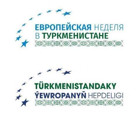 Union européenne Turkménistan logo