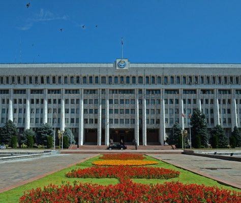 Jogorku Kenesh Bichkek
