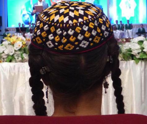 Turkménistan colloque universitaire étudiante