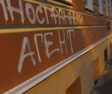 Le Kirghizstan adopte en première lecture la loi sur les agents étrangers