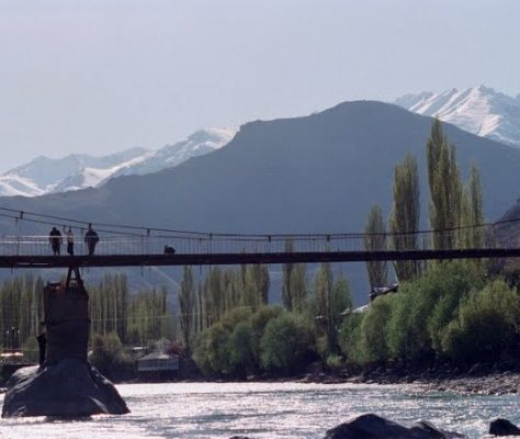 Photo pont à Khorog