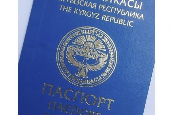 passeport Kirghizstan invisibles sans papiers