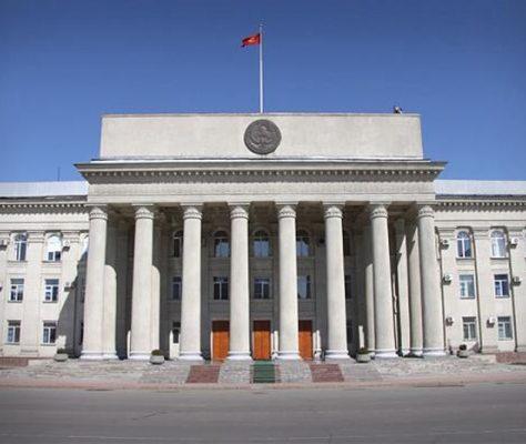 Photo du Jogorku Kenesh Parlement kirghize