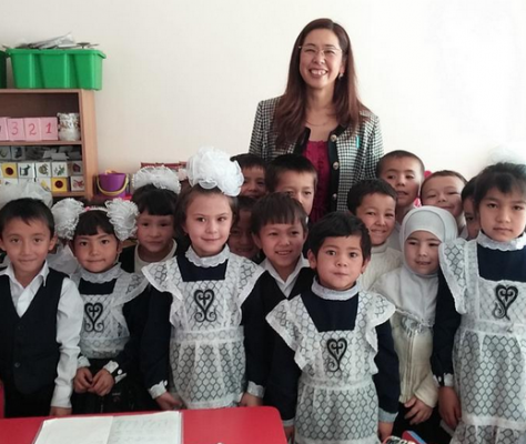 Unicef Kyrgyzstan