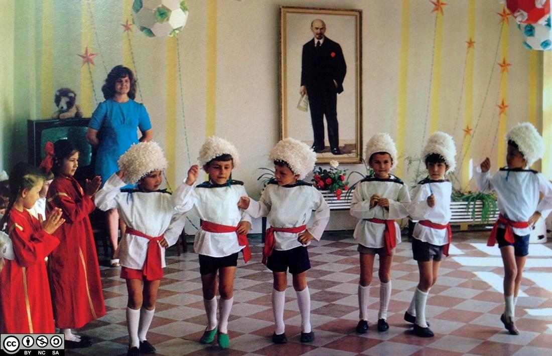 Soviet Turkmenistan 16