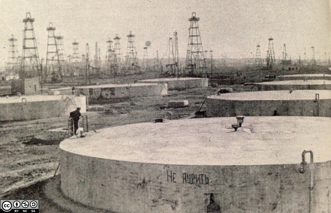Soviet Turkmenistan 8 bis